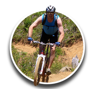 Banner Slideshow_Biker on a trail